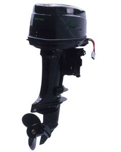 Maritime 80HP - Turbo Charger - Diesel